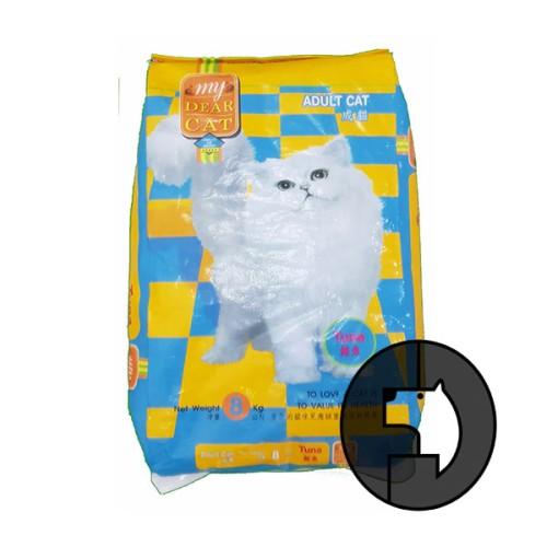 Foto Produk my dear cat 8 kg adult tuna dari F.J. Pet Shop