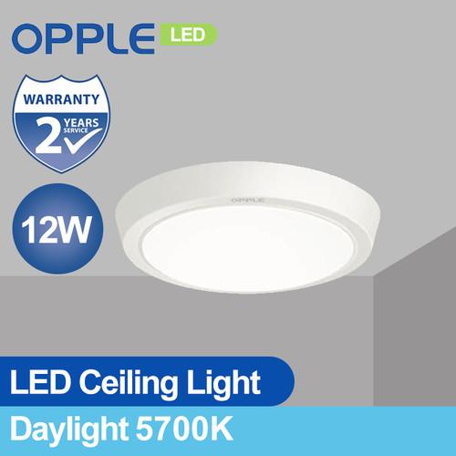 Foto Produk OPPLE LED Compact Ceiling Light 12 Watt Round dari Opple Official Store