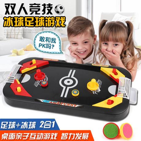 Foto Produk Mainan Edukasi Mini Air Hockey - Game Hoki Meja - Family Game Master dari hafami olshop