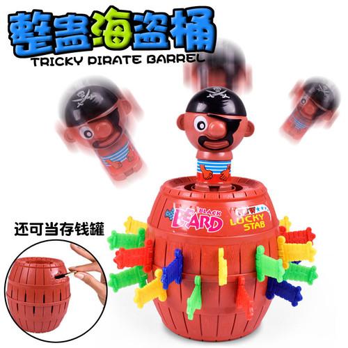 Foto Produk Mainan Anak Jumping PIrate Game Pirates Roulette Family Game - Size S dari hafami olshop