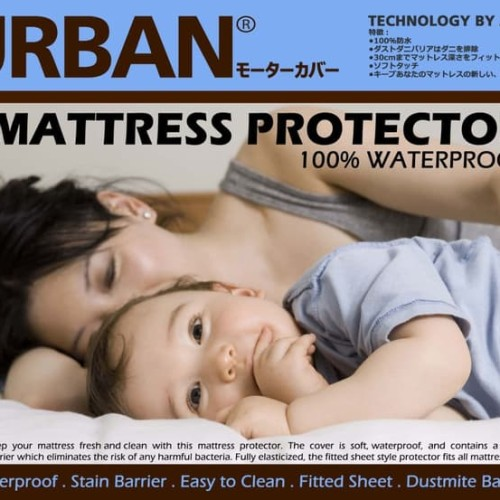 Foto Produk Bed Protector Urban Mattress Double Size Sprei Anti Air Ompol 120x200 dari GROSIR SBY LENGKAP