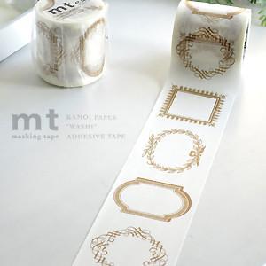 Foto Produk MTEX1P41 (50mm) frame gold R dari gudily