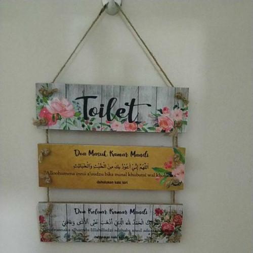 Foto Produk Hiasan Dinding - Doa Masuk Toilet WC Kamar Mandi dari KamehaShop.com