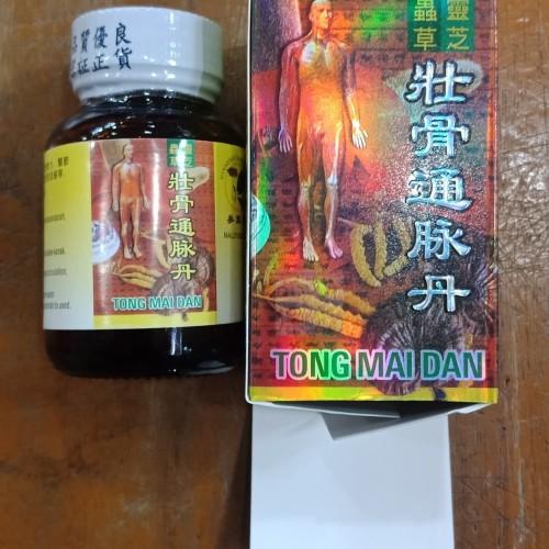 Foto Produk Tong Mai Dan, Obat Rematik dan Asam Urat 100% Herbal dan Ampuh dari SemuaHerbal