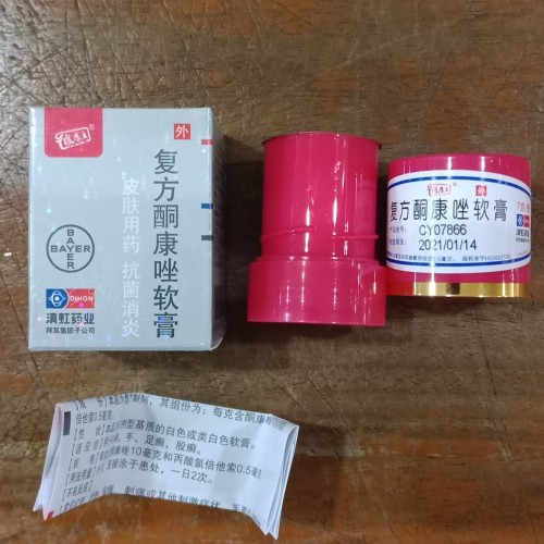 Foto Produk Salep Gatal HL/KL, Pi Kan Wang Cream (Dihon Cream) dari SemuaHerbal