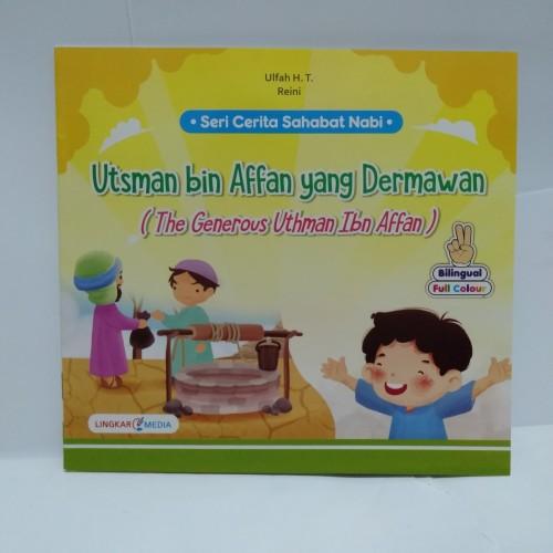Foto Produk Buku Cerita Sahabat Nabi - Utsman Bin Affan Yg Dermawan dari Toko Buku dan Stationery