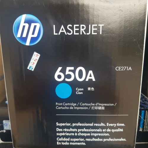 Foto Produk toner hp laserjet 650a (ce271) - Hitam dari YkrShop