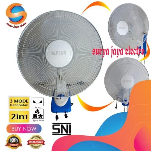 Foto Produk kipas angin dinding /tembok / wall fan AOYAMA 16 inch dari surya jaya electro