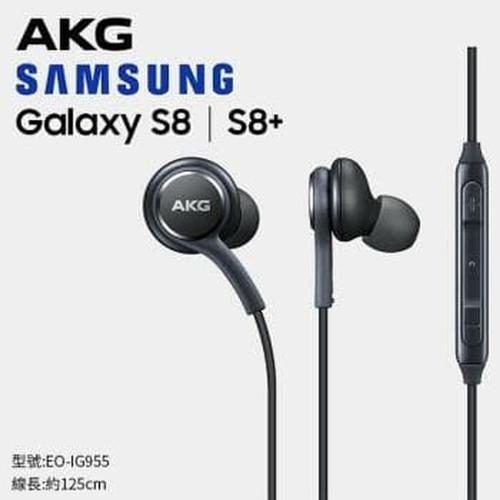 Foto Produk HEADSET HANDSFREE EARPHONE SAMSUNG AKG S8 HANDPHONE dari ICG