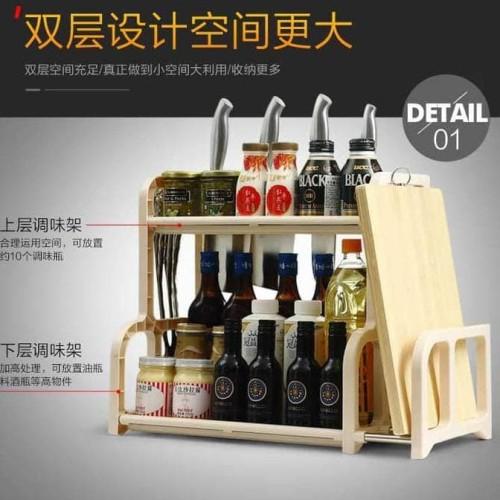 Foto Produk Rak dapur Serbaguna Rak bumbu Rak pisau Bahan pp+stainless Steel A564 dari Raka Here_shop