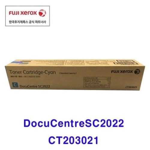Foto Produk TONER FUJI XEROX DC SC2022 CYAN STD (3K) - ORIGINAL dari Brown Stores
