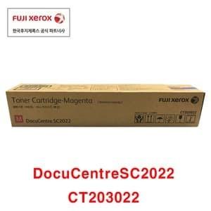 Foto Produk TONER FUJI XEROX DC SC2022 MAGENTA STD (3K) - ORIGINAL dari Brown Stores