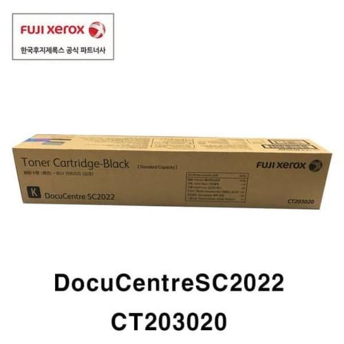 Foto Produk TONER FUJI XEROX DC SC2022 BLACK STD (9K) - ORIGINAL dari Brown Stores