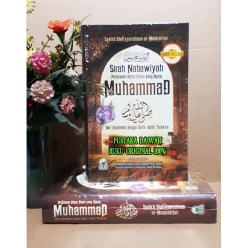 Foto Produk Sirah Nabawiyah Perjalanan Hidup Rasul Yang Agung Muhammad SAW dari PUSTAKA DAK'WAH
