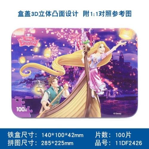 Foto Produk Puzzle Jigsaw Kayu 100 pcs kotak kaleng Disney dari Yoi. store
