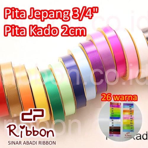 "Foto Produk GROSIR Pita Kado BIASA Jepang/Plastik/Kertas RIBBON POLOS 2cm 3/4"" - Merah dari LIVOTECH"