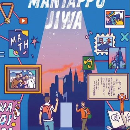 Foto Produk Mantappu Jiwa *Buku Latihan Soal By: Jerome Polin Sijabat dari BukuGalileo