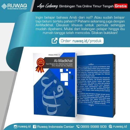Foto Produk Al Madkhal Teori Ringkas Ilmu Bahasa Arab Dasar Ilmu Sharaf dan Nahwu dari Maktabah Ruwaq