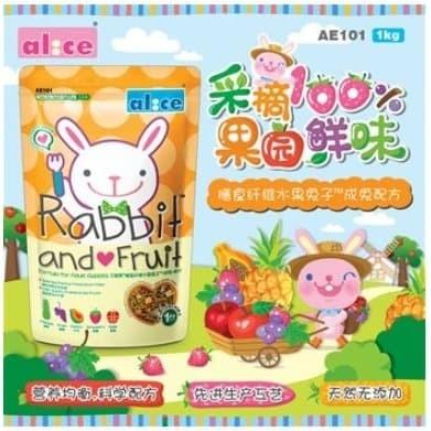 Foto Produk AE101 Alice Rabbit & Fruit Food 1kg Makanan Kelinci - EXP 2021-04 dari Hime petshop