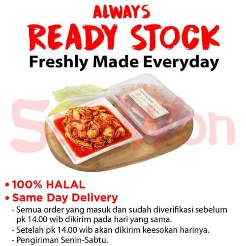 Foto Produk KIMCHI SAWI FRESH 1 KG SAMWON Makanan Korea dari idris shop01