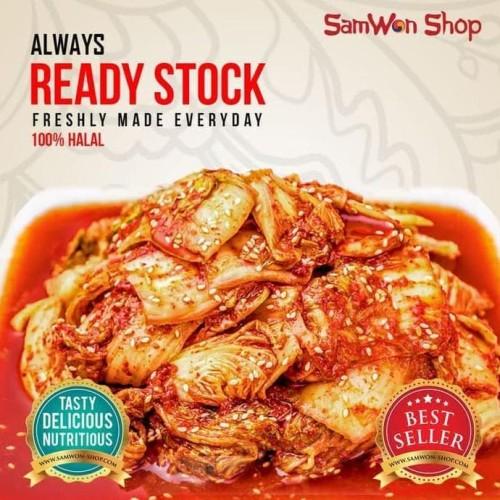 Foto Produk KIMCHI SAWI FRESH 500GR SAMWON Makanan Korea dari idris shop01