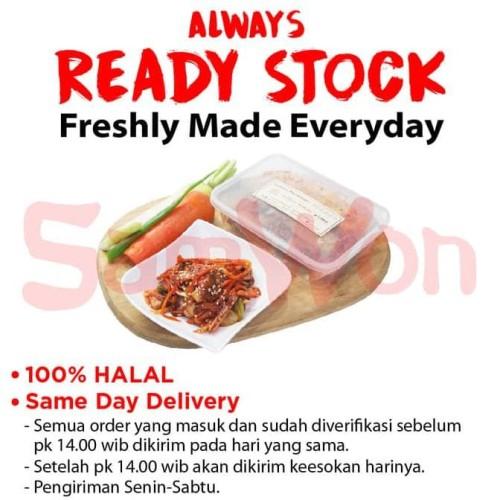 Foto Produk KIMCHI MIX SAWI WORTEL LOBAK FRESH 1000 GRAM SAMWON Makanan Korea dari idris shop01