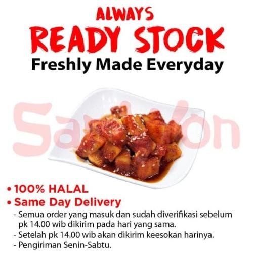Foto Produk KIMCHI LOBAK FRESH 1000GR SAMWON Makanan Korea dari idris shop01