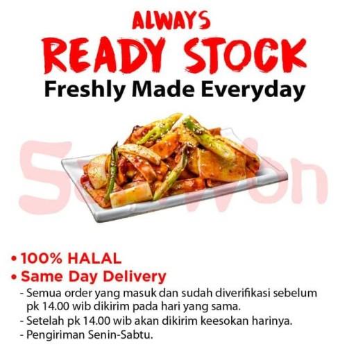 Foto Produk EOMUK ODENG BOKKI 1.3 Kg Fresh - SamWon Makanan Korea ENAK LEZAT dari idris shop01