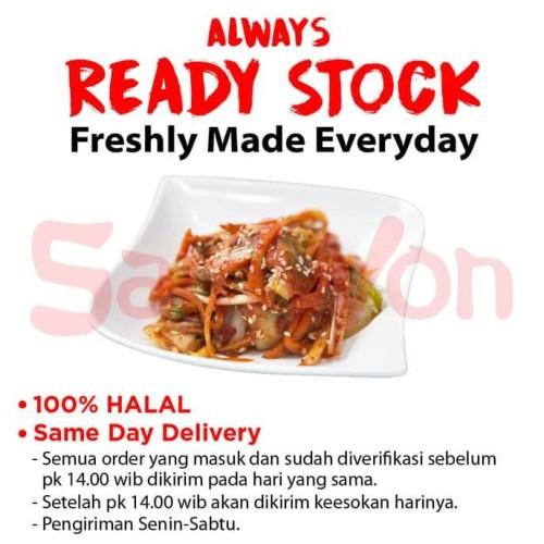 Foto Produk KIMCHI MIX SAWI WORTEL LOBAK FRESH 500 GRAM SAMWON Makanan Korea dari idris shop01