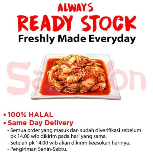 Foto Produk KIMCHI SAWI FRESH 2 KG SAMWON Makanan Korea dari idris shop01