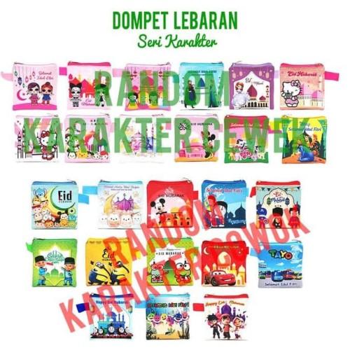 Foto Produk Amplop Lebaran Ekslusif Dompet Lebaran Amplop Hari Raya Idul Fitri dari idris shop01
