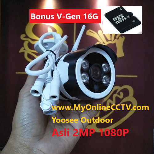 Foto Produk IP Cam CCTV Outdoor Wireless Paket Camera Praktis Wifi Tahan Air + MMC dari myonlinecctv