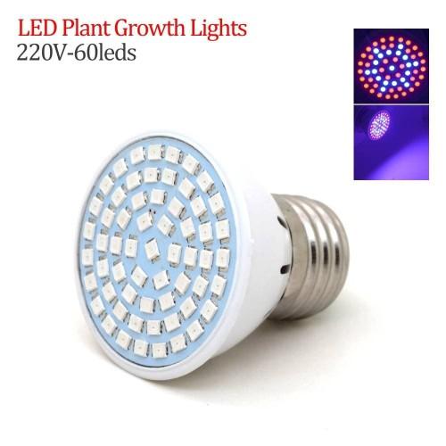 Foto Produk Grow Light Hydroponic 60 Led 220V E27 dari Cheap n Fun