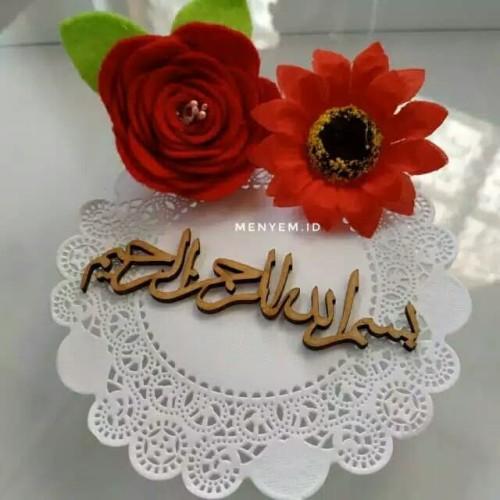 Foto Produk Tulisan bismillah RS 10 x 3 cm Chipboard Arab Bismillah | Hiasan mahar dari maharpare
