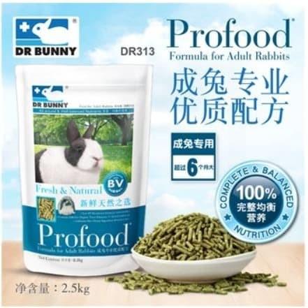 Foto Produk DR313 Dr Bunny ProFood Adult Rabbit Food 2.5kg Makanan Kelinci - EXP 2021-12-24 dari Hime petshop