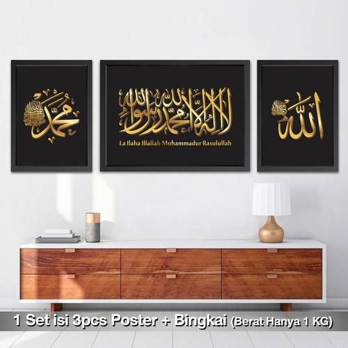 Foto Produk Set Poster Kaligrafi Tauhid - La illa ha illallah 1 - Hiasan Dinding dari Om Bewox