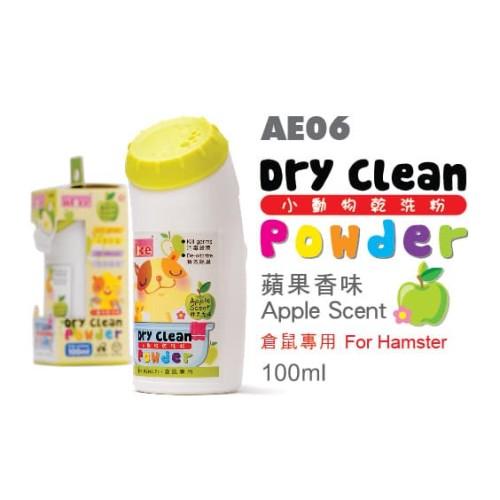 Foto Produk Alice AE06 Dry Clean Powder Apple 100ml dari Bakpao Rabbit