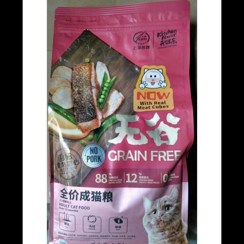 Foto Produk Kitchen flavor grain free adult cat food 1,5kg 1,5 kg dari McShop