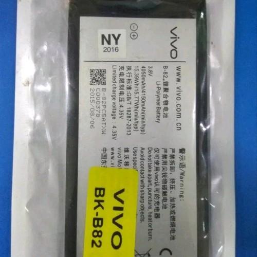 Foto Produk ORI BATERAI 99% VIVO BK-B-82 dari cikarang bekasi