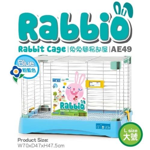 Foto Produk Alice AE49 Raddio Extra Rabbit Cage Large Blue dari Bakpao Rabbit