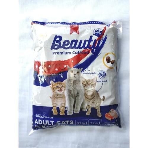 Foto Produk makanan kucing Beauty care 1kg-sejenis maxi cat dari Beby Cats Shop