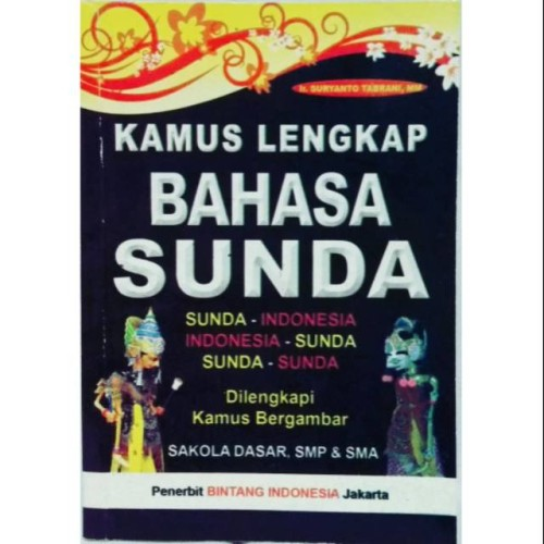 Foto Produk Kamus Lengkap Bahasa Sunda - Indonesia dari Tancy Store