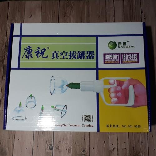 Foto Produk alat bekam kop angin khangzhu isi 12 dari sintia store