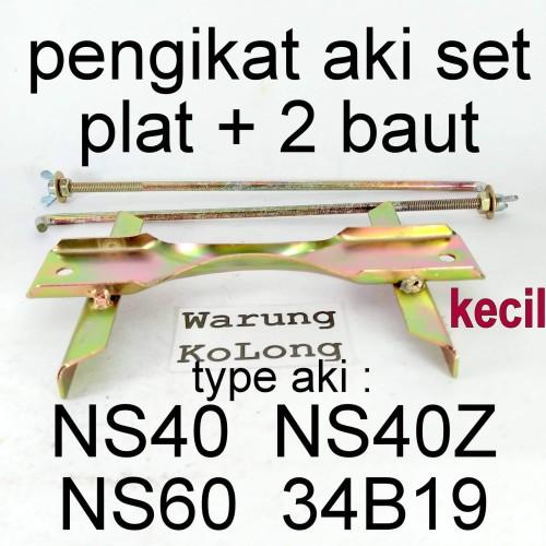 Foto Produk PLAT BAUT IKAT AKI SET MOBIL TATAKAN DUDUKAN BRACKET ACCU KECIL NS40 dari Warung KoLong 542