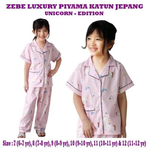 Foto Produk Zebe - Luxury Piyama Katun Jepang UNICORN Edition - SIZE 8 dari Chubby Baby Shop