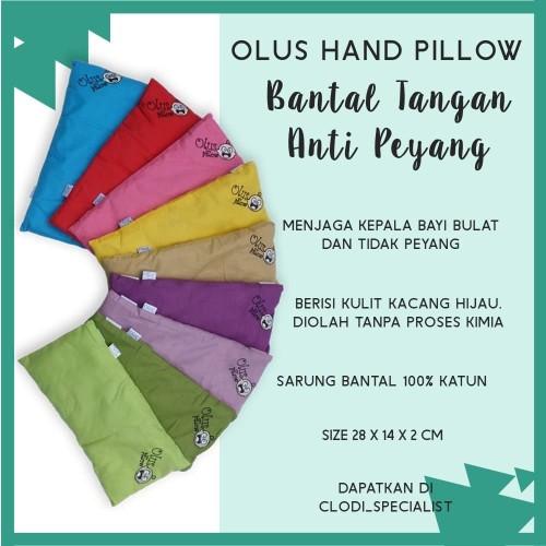 Foto Produk Olus Baby Pillow ( Bantal Kulit Kacang Hijau) - Hijau dari CLEMEN BABY SHOP