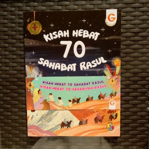 Foto Produk Buku Anak Kisah Hebat 70 Sahabat Rasul, Sahabat Nabi Buku cerita anak dari ALIDA