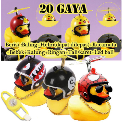 Foto Produk Mainan Bebek Helm Berbaling Berlampu LED Pajangan Mobil Motor Sepeda - NO LED dari Acc Perhiasan