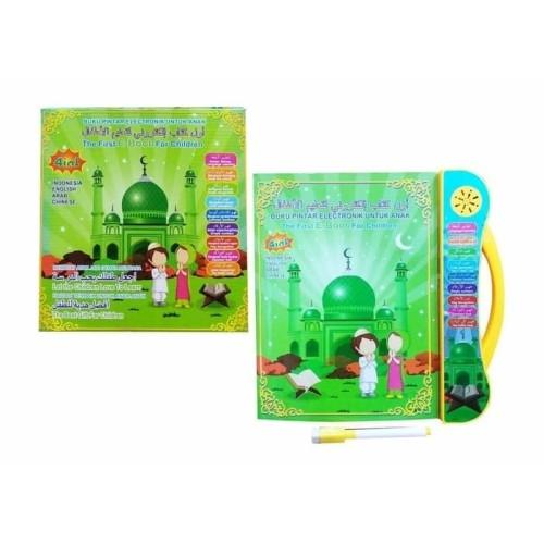 Foto Produk Grosir Mainan anak Muslim ebook e-book e book MUSlim 3 bahasa Murah dari theona.tata