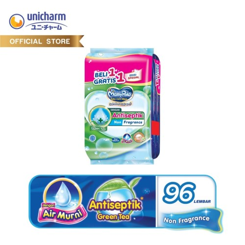 Foto Produk (Beli 1 Gratis 1) MamyPoko Wipes Regular Antiseptik 48 Non Perfume dari Unicharm Official Store